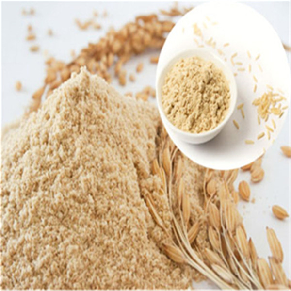 Cheap PriceList for Cas 50-81-7 – Feed Grade Vitamin -