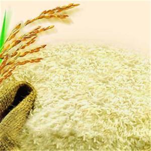 Rice Protein 85%