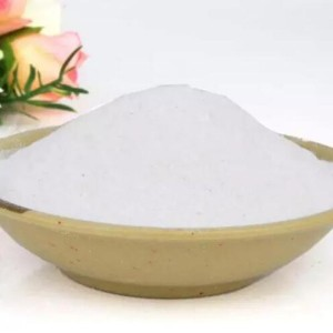 Professional China Vitamin E 50% Feed Grade -