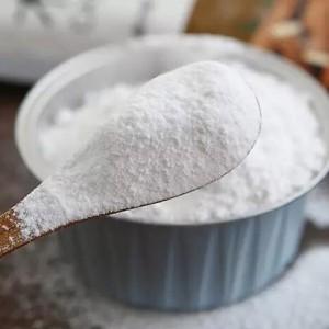 Fast delivery Food Grade Vitamin E Powder - Calcium Ascorbate,Vitamin C Calcium(Ca VC) – Toption Industry