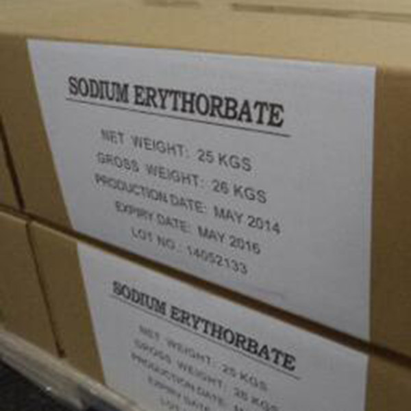 China Cheap price Vitamin B8 -